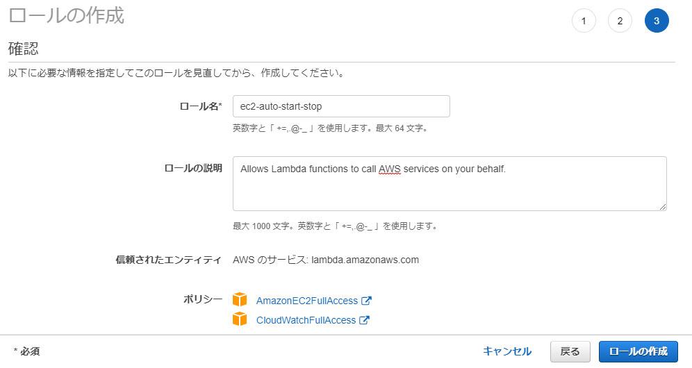 aws_lambda8