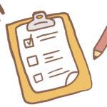 Apacheの設定ファイルの文法チェック
