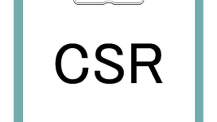 SSL証明書を発行するためにCSRを作成する