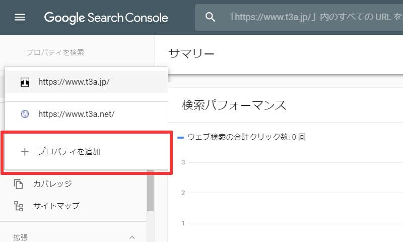 googl_search_console_n1