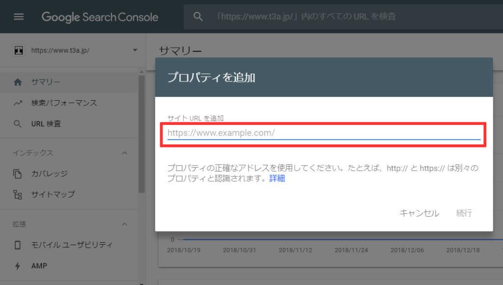 googl_search_console_n2