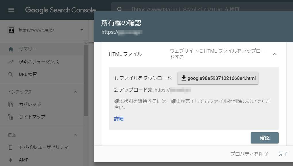 googl_search_console_n3