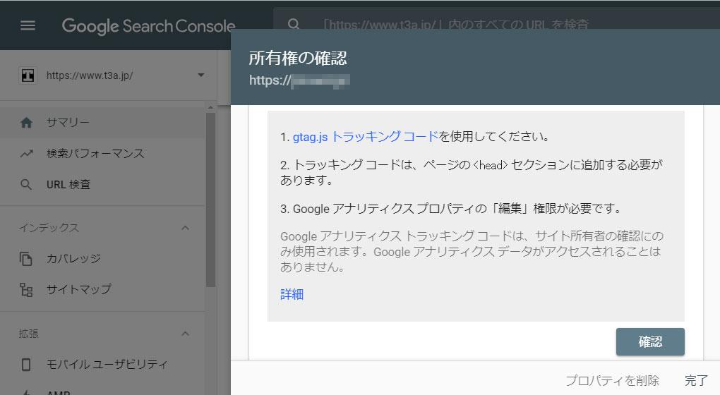 googl_search_console_n4