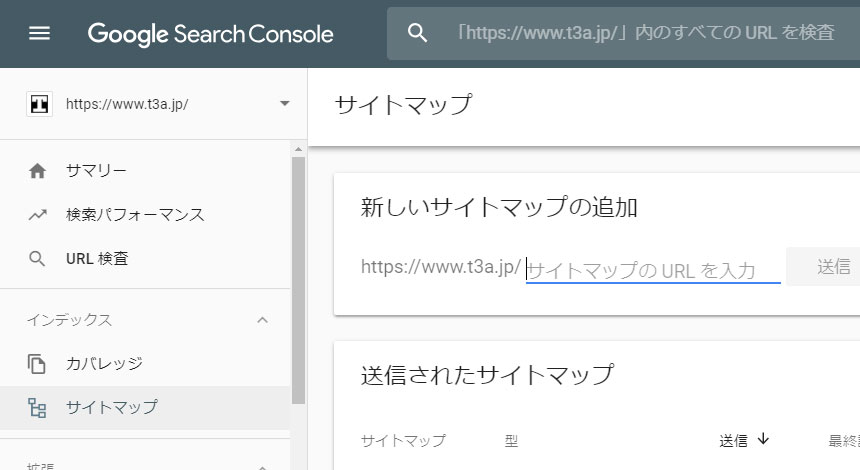 googl_search_console_n5