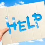 サーバーから携帯(Docomo・Softbank・AU)宛のメールが届かない原因