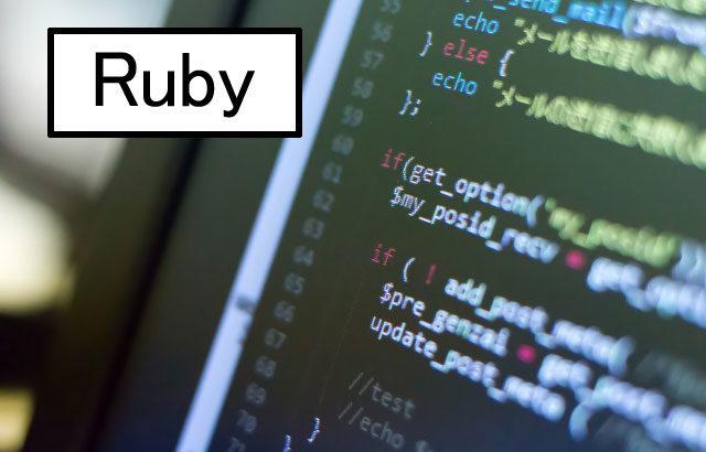 [Ruby]コメントの書き方まとめ