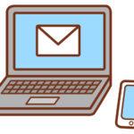 添付ファイルの送付に注意!携帯電話が受信できるメールのサイズ
