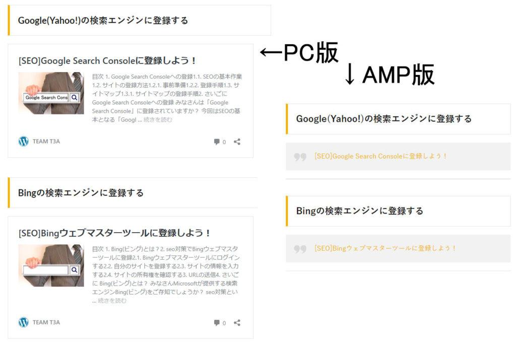 amp_iframe_error2