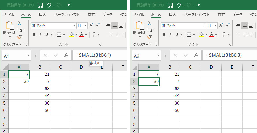 excel_small1