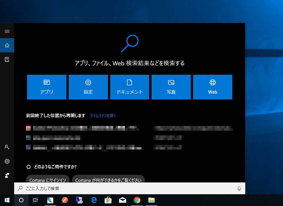 windows10_cmd_start2