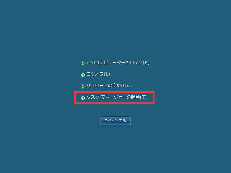 taskmgr_start2