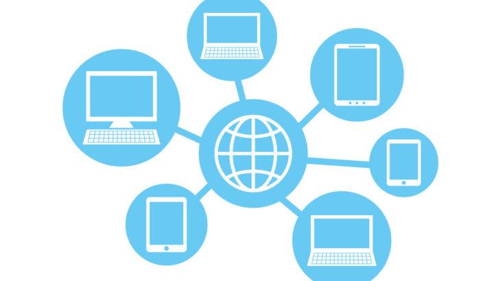 同一ネットワーク(社内 LAN)にある IP アドレスの一覧を表示する