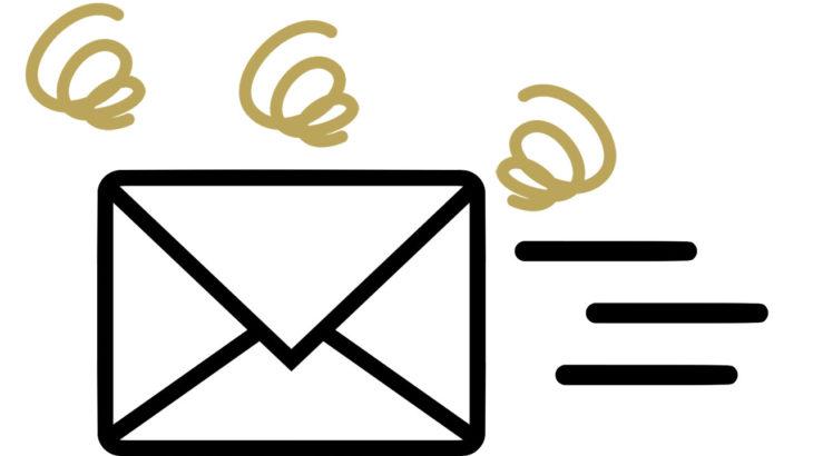 メールを送信すると「554 5.7.1 Recipient address rejected: Access denied」エラーが返ってくる原因