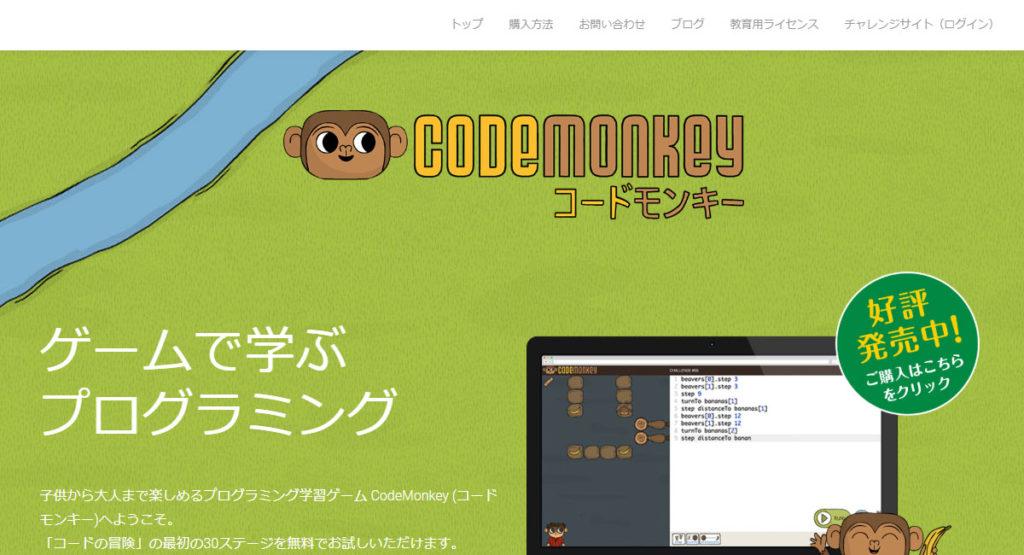 code_mokey1