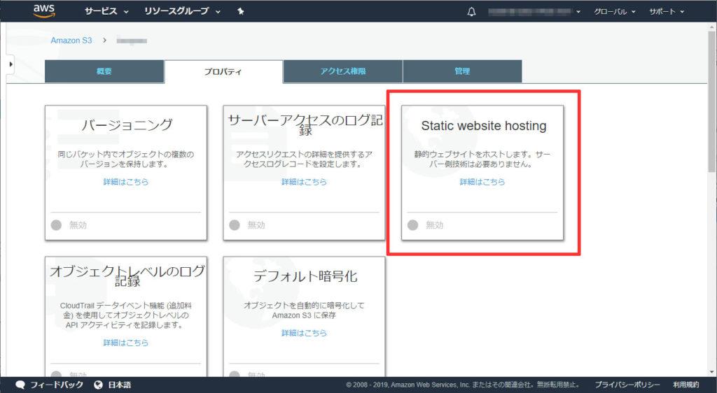 s3_html_setting2