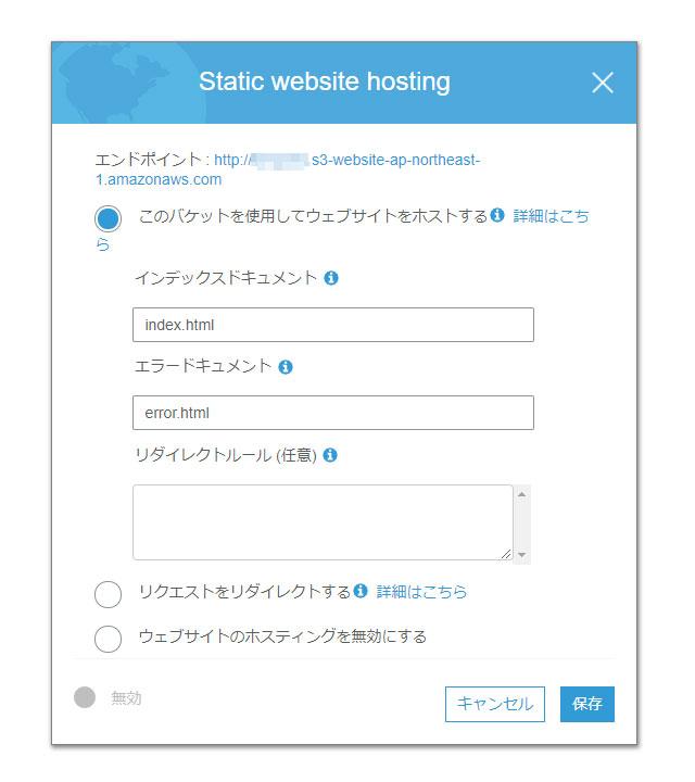 s3_html_setting3