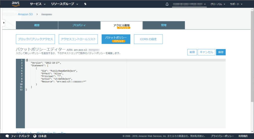 s3_html_setting4