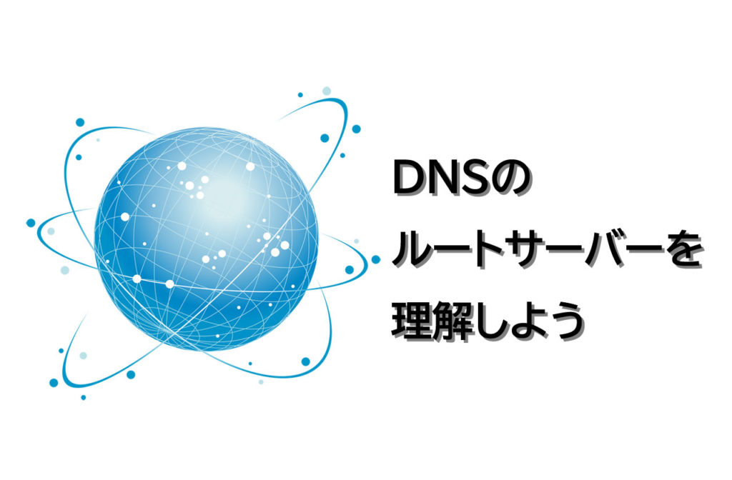 dns_rootserver_top