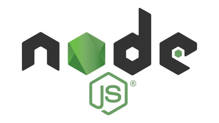 Node.js にて対話モードを開始&終了する方法