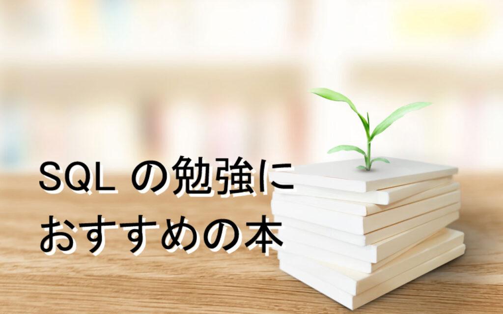 mysql_primer_ranking_top