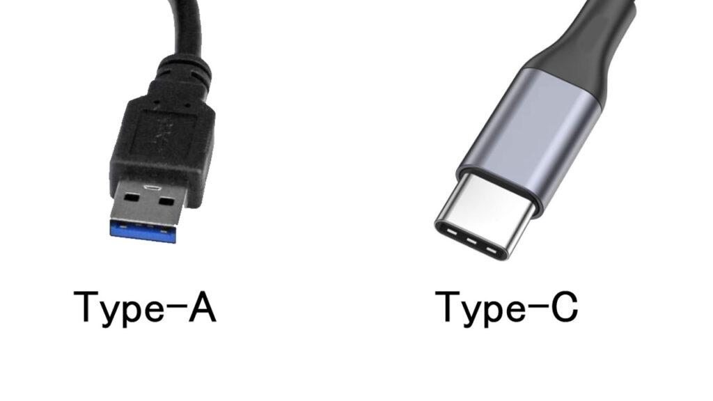 USBのTYPE-AとTYPE-Cの端子